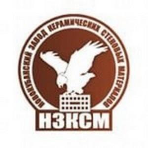 Новокубанский кирпич купить в Ставрополе